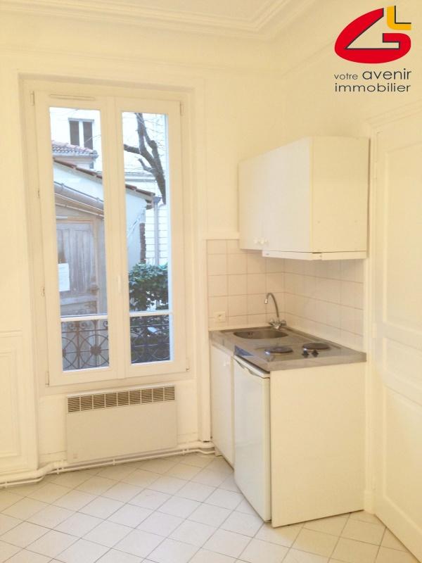appartement louer le perreux sur marne studio. Black Bedroom Furniture Sets. Home Design Ideas